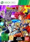 Dragon Ball Z Battle of Z Goku Edition (Xbox 360)