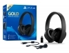 Sony Gold Wireless Stereo Headset Virtual 7.1 PSVR (PS4, PC)