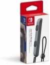Joy-Con Strap Grey Nintendo Switch