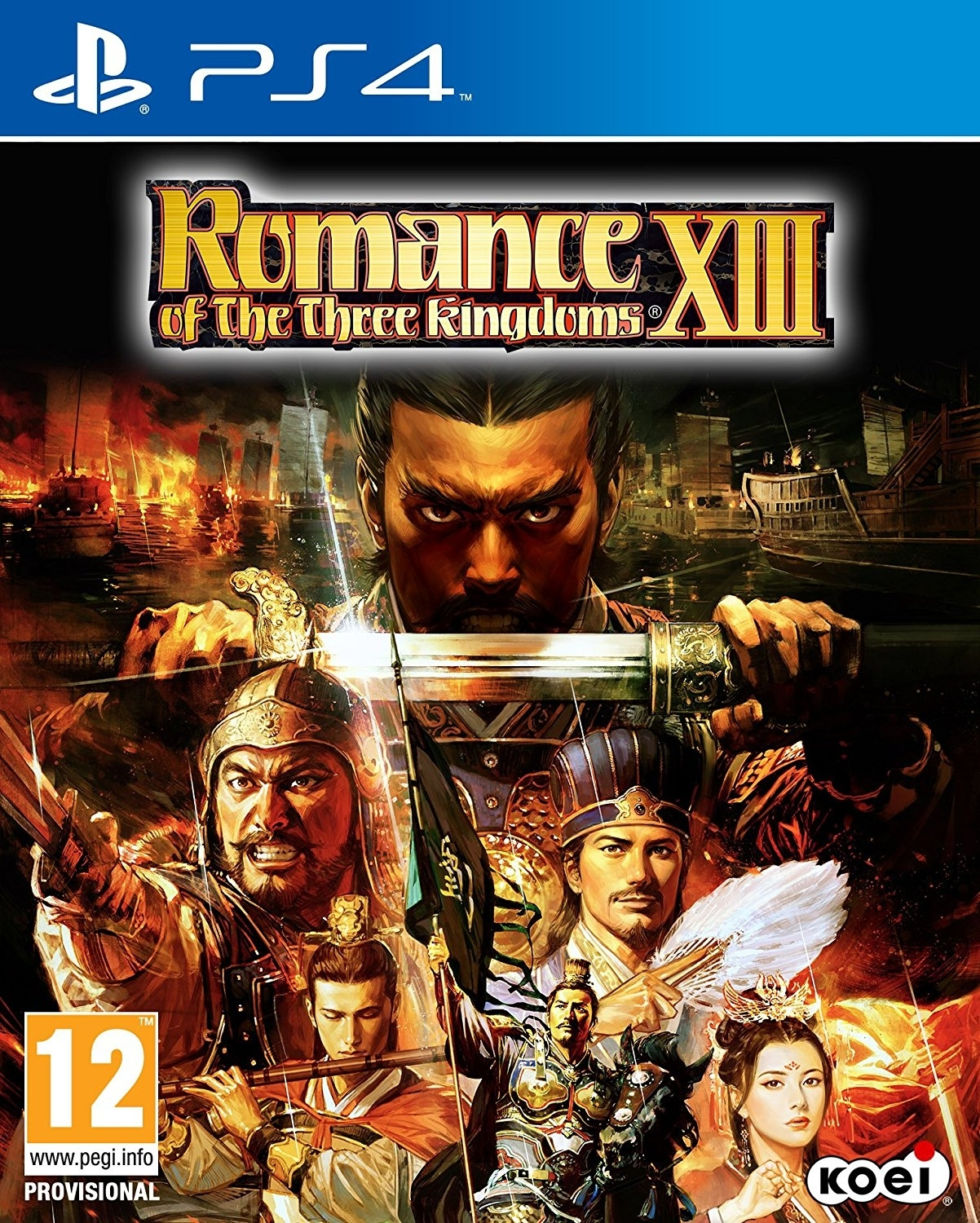 Romance of the Three Kingdoms XIII (PS4)