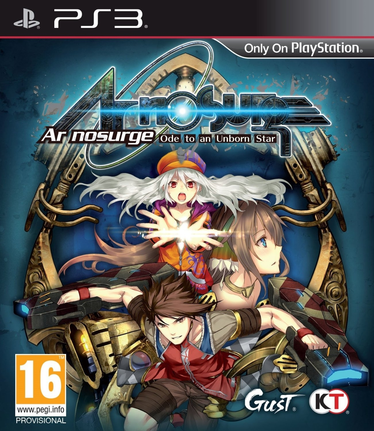 Ar Nosurge Ode to an Unborn Star (PS3)