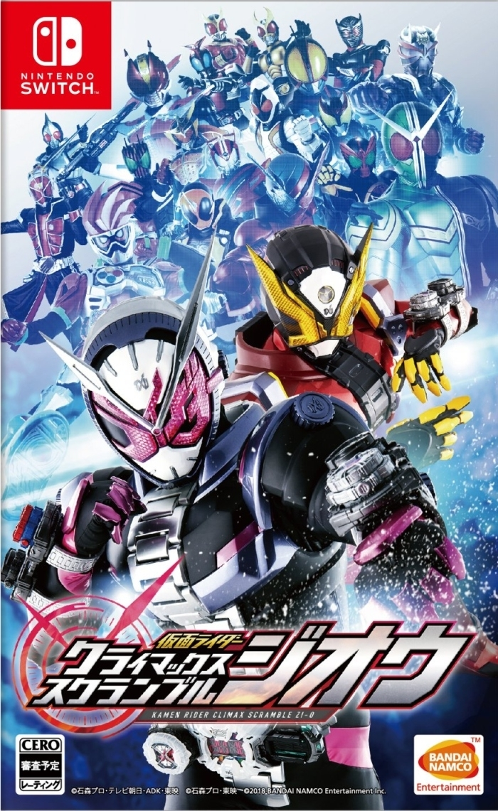 Kamen Rider Climax Scramble (Switch)